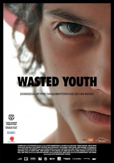 Affiche du film Wasted Youth