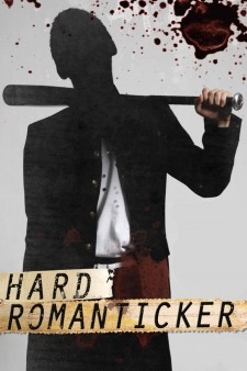 Affiche du film Hard Romanticker