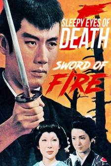 Affiche du film Sleepy Eyes of Death 5: Sword of Fire