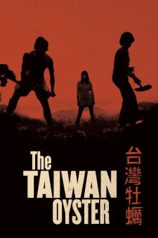 Affiche du film The Taiwan Oyster