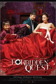 Affiche du film Forbidden Quest