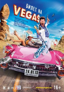 Affiche du film Ticket to Vegas