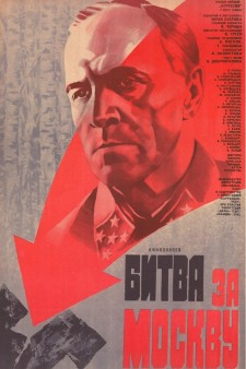 affiche du film The Fight for Moscow