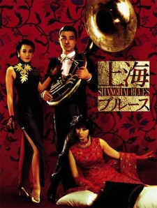 Affiche du film Shanghai Blues