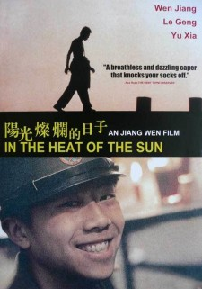 Affiche du film In the Heat of the Sun