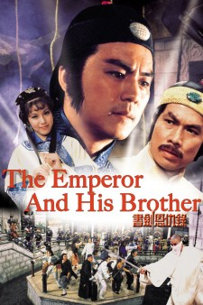 Affiche du film The Emperor and His Brother