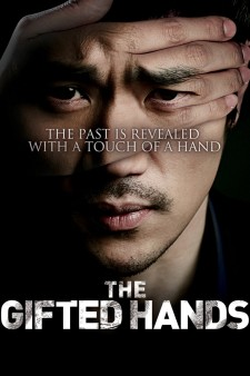 Affiche du film The gifted hands