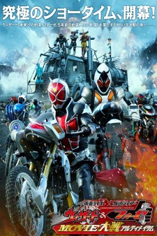 Affiche du film Kamen Rider × Kamen Rider Wizard & Fourze: Movie War Ultimatum