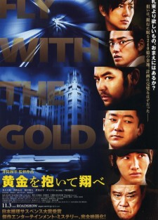 Affiche du film Fly with the Gold