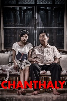 Affiche du film Chanthaly