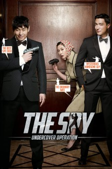 Affiche du film The Spy: Undercover Operation