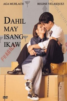 Affiche du film Dahil May Isang Ikaw