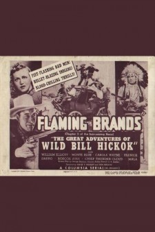 The Great Adventures of Wild Bill Hickok