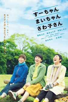 Affiche du film Sue, Mai & Sawa: Righting the Girl Ship