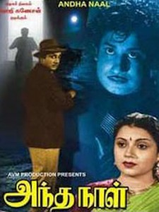 Affiche du film Andha Naal