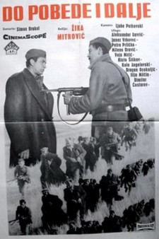 affiche du film Before and After the Victory