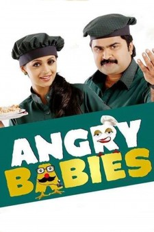 Affiche du film Angry Babies in Love