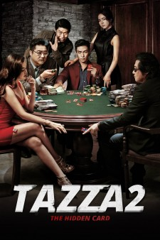 Affiche du film Tazza : The Hidden Card