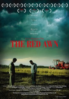 Affiche du film The Red Awn