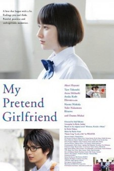 Affiche du film My Pretend Girlfriend