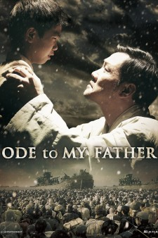 Affiche du film Ode to My Father