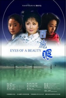 Affiche du film Eyes of a Beauty