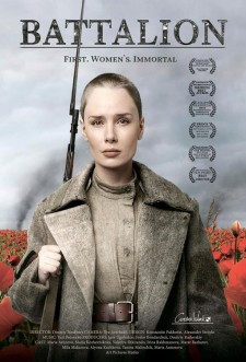 Affiche du film The Battalion
