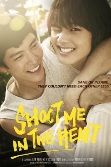 Affiche du film Shoot Me in the Heart