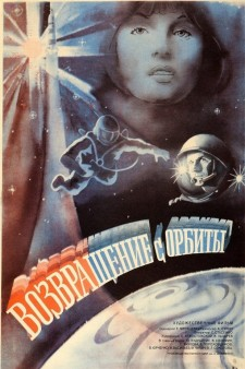 Affiche du film Return from Orbit