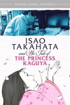 Affiche du film Isao Takahata and His Tale of the Princess Kaguya