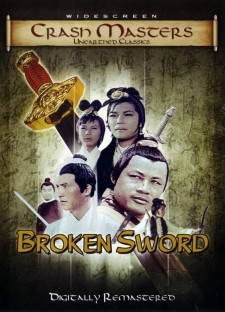 Affiche du film Broken Sword