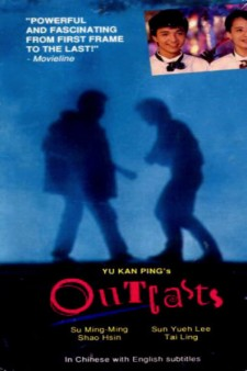 Affiche du film The Outsiders