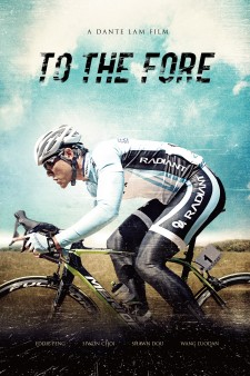 Affiche du film To the Fore