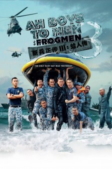 Affiche du film Ah Boys to Men 3: Frogmen