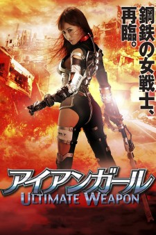 Affiche du film Iron Girl : Ultimate Weapon