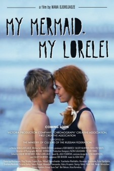 Affiche du film My Mermaid, My Lorelei