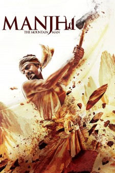 Affiche du film Manjhi: The Mountain Man