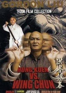 Affiche du film Hung Kuen vs. Wing Chun