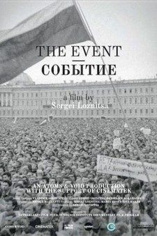 Affiche du film The Event