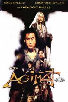 Affiche du film Agimat, Anting-anting Ni Lolo
