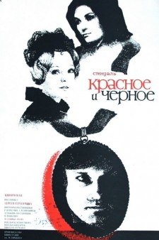 Affiche du film The Red and the Black