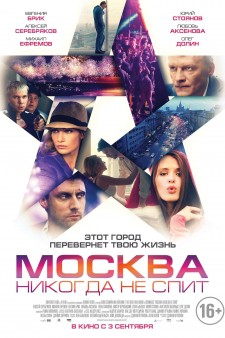 Affiche du film Moscow Never Sleeps