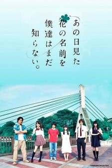 Affiche du film Anohana: The Flower We Saw That Day