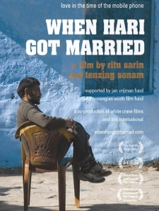 Affiche du film When Hari Got Married