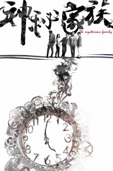 Affiche du film The Mysterious Family