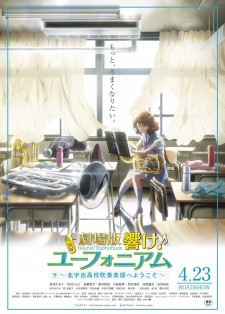 Affiche du film Sound! Euphonium: The Movie - Welcome to the Kitauji High School Concert Band