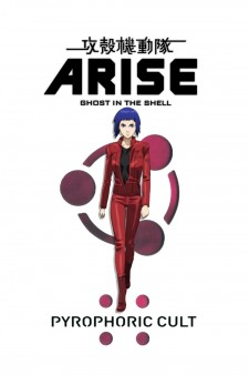 Ghost in the shell Arise - Pyrophoric Cult