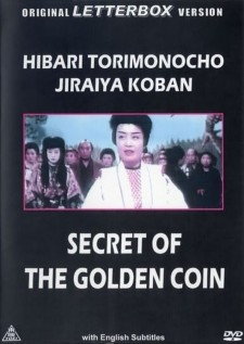 Affiche du film Secret of the Golden Coin