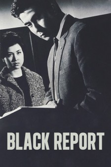Affiche du film Black Report