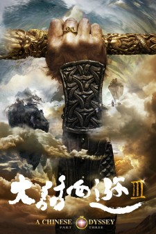 Affiche du film A Chinese Odyssey: Part Three